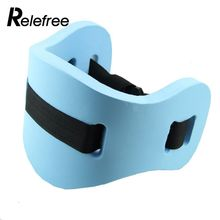 relefree Swim Floating Swimming Exercise Floating Support Water Rehab Support Floatation EVA Belt Waistband(China)