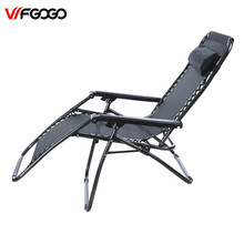 WFGOGO Folding Zero Gravity Reclining Lounge Portable Garden Beach Camping Outdoor Chair Sun Loungers