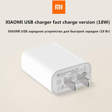 Buy Original XIAOMI USB charger fast charge version, 18W QC 3.0 Quick Charging Pow Adapter iphone/samsung/HTC/SONY/APPLE/LG for $13.99 in AliExpress store