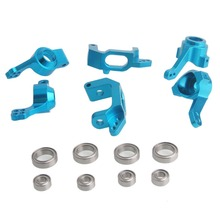 102010/11/12/68 HSP RC 1/10 Model Car Upgrade Parts Aluminum Steering Hub Mount Bearings Bolts Screws For Truck Fit Redcat