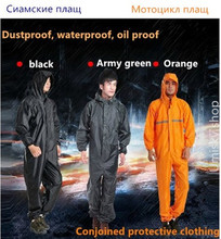 Conjoined raincoats, overalls Electric motorcycle fashion raincoat, men and women fission rain suit Free shipping