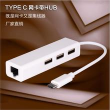 free shipping hot selling Manufacturers supply type c to rj45 usb3.1 NIC with hub typec card 100 megahertz cables(China)