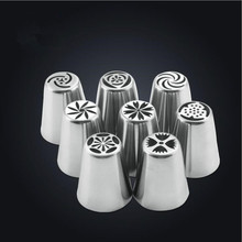 Stainless Steel Cake Cream Tulip Icing Nozzles Russian Piping Pastry Tips Nozzle Cupcake Decorator kitchen tools accessories