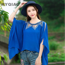 Buy KYQIAO Women pullover female summer Spain style ethnic blue beading hollow blouse shirt plus size women clothing cape cloak for $14.79 in AliExpress store
