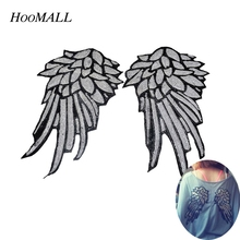 Hoomall Brand 1Pair Angel Wing Patches For Clothing Embroidered Sew On Patches Sequined Patches DIY Applique Sticker For Clothes