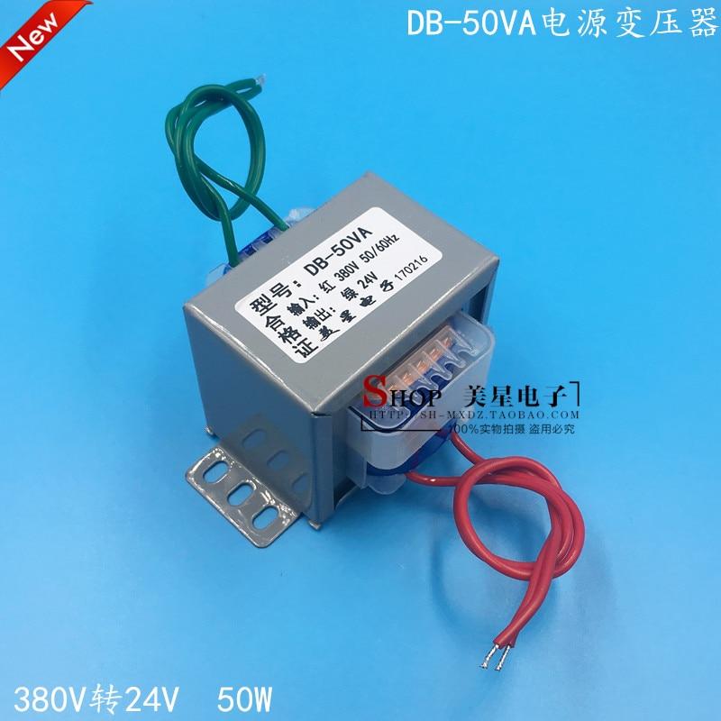 12V/15V/18V/24V/48V/220V Power Transformer 50VA EI66 380V input Transformer<br>