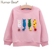 Humor Bear Kids Sweater Autumn Warm Boy Girl Long Sleeve Children Clothes Cartoon Brand Child Coat Outwear Clothing 2-6Y(China)