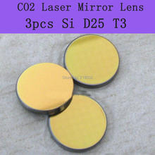 Freeshipping High Quality Si coated gold Mirror 3pcs/lot Co2 laser mirror diameter 25mm , thickness 3mm