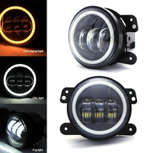 2X 4inch 30W LED Fog Light with White/Amber Halo Ring Angle Eye for 2007-2015 Jeep Wrangler JK CJ TJ LJ