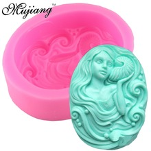 3D Charming Mermaid Silicone Candle Molds Handmade Soap Mold Fondant Cake Decorating Tools Kitchen Baking Cake Chocolate Moulds