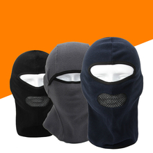 Solid Color Cold Winter Fleece Dustproof Outdoor Ski Full Mask Fsce Protective Headgear Warm Fishing Training Scarf Headkerchief