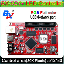 ONBON BX-5Q1+ full color led control card,Full color Shop sign P10 LED advertising sign controller