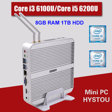 Hot Sale Gaming pc Core i3 6100U Intel HD Graphics 520 Core i5 6200U  Fanless Mini Desktop Intel HTPC 4K Barebone HD itx PC