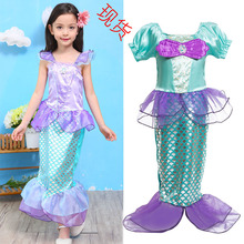 Summer The Little Mermaid Ariel Kids Girl Dresses Princess Cosplay Halloween Costume Girls Dress Ariel Child Girl Dress Up