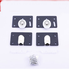 2pair sliding wardrobe door rollers Cabinet Copper Caster Wheel Pulley For Wardrobe Window Furniture Hardware