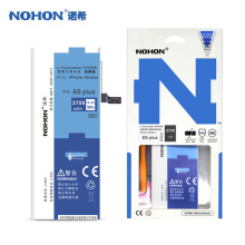 Original NOHON Battery For Apple iPhone 6S Plus 6SPlus 6 S Plus Lithium Polymer Battery Real 2750mAh Free Tools Retail Package(China)