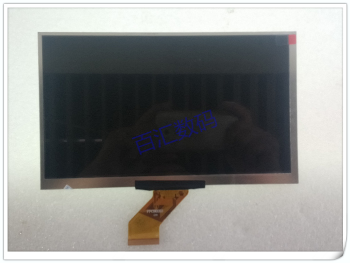 SOSOONX9 cable X9 S9 dual core communication cable channel Lixin 2G 3G FPC90053 LCD screen display<br>