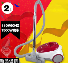 110V-127V Electric vacuum cleaner, Dust collector, Vacuum sweeper, Dust catcher 1500W Silent home appliances