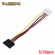 5/10pcs 4 Pin IDE Male to 15 Pin Serial ATA SATA Hard Drive Adapter Power Cable CD ROM Drives Supply Cable HY419(Hong Kong)
