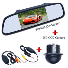 "3 In 1 Car Rearview Backup Camera  System Wireless Waterproof Reversing Camera + 5"" LCD Monitor mirror+ wireless sender/receiver"