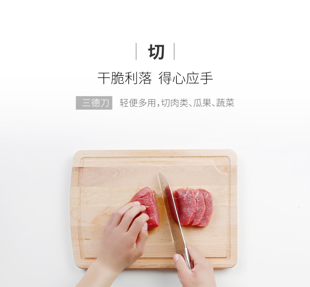 Xiaomi Original Knife (21)
