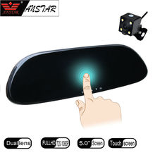 ANSTAR Rearview Mirror CAR DVR Camera Video Recorder Full HD 1080P 5 inch Touch Screen Dual Camera Lens Dash Cam Automobile Dvr