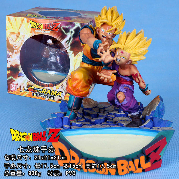 18CM Genuine Dragon ball Z Action Figure Goku and Gohan deification RAMA ver dragonball PVC Toys GB072<br><br>Aliexpress