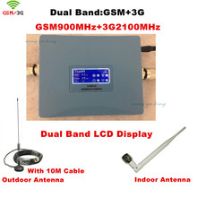 Best price! Newest 2G 3G LCD Signal booster ! GSM 900 GSM 2100 Mobile Phone Booster Amplifier 3G GSM Repeater Cable Antenna 1set