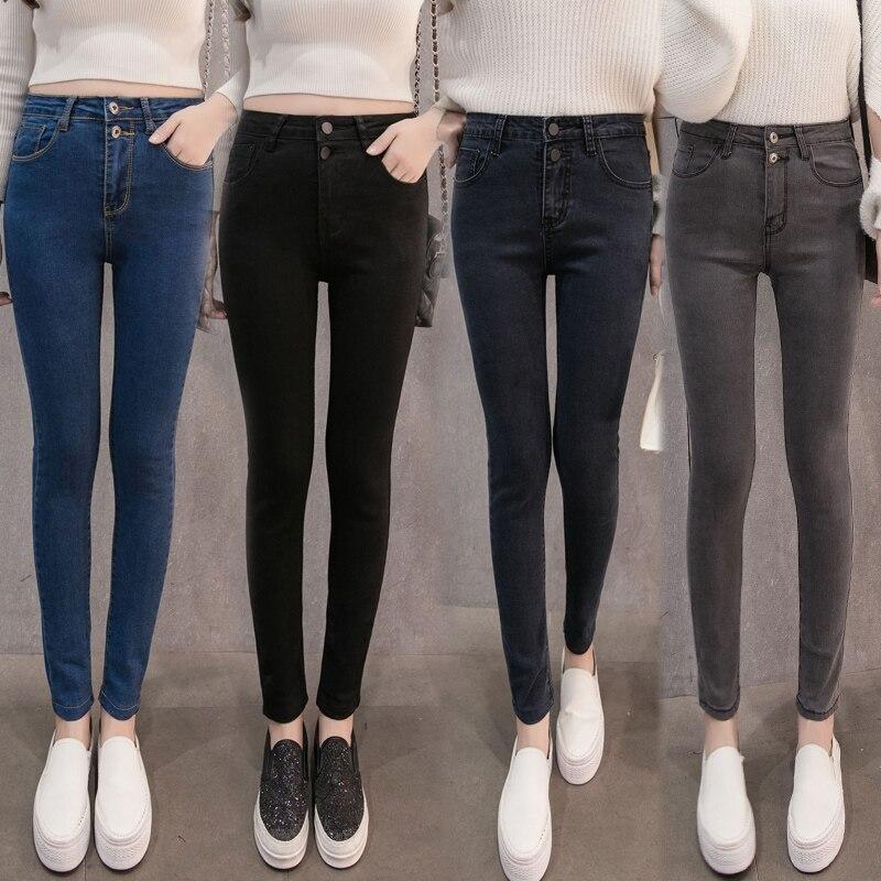 Autumn Women High Waist Jeans Casual Denim Skinny Plus Size Pencil Pants casual skinny denim pants slim female trousersОдежда и ак�е��уары<br><br><br>Aliexpress