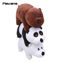 We Bare Bears 22cm Grizzly Panda Ice Bear Plush Toys Soft Stuffed Animal Dolls Kids Baby Toys Gifts 3pcs/lot