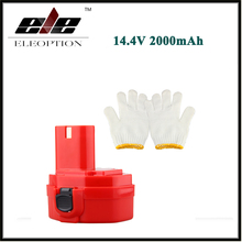 ELE 12V PA12 2000mAh Ni-CD Rechargeable Battery for Makita Replacement Power Tool Battery for Makita 1220 1222 1233S 1233SB