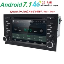 2GRAM 4Core Android7.1 CarDVD Player For Audi A4 2002-2007 Audi S4 RS4 8E 8F B9 B7 RNS-E with GPS Sat Nav CarAutoradio Bluetooth(China)