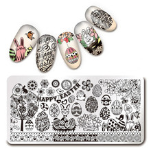 1Pc Rectangle Stamping Template Happy Easter Pattern Manicure Nail Art Plate L033