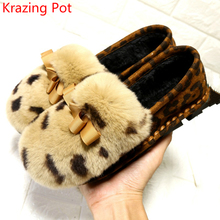 2018 Hot Sale Rabbit Fur Wedges Low Heels Leopard Patterns Bowtie Winter Shoes Keep Warm Round Toe Pumps Slip on Cozy Shoes L11(China)
