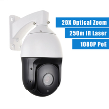 PTZ PoE 2MP 1080P IP 300m IR Laser high speed dome sony IMX322 20X Zoom Outdoor Network Onvif CCTV Security Camera(China)