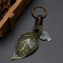 Market Presale  Keychains Baseball Hat Leaf Shoes Vintage Car Bag Purse Accessory Key holder Bronze Alloy Leather Keyrings
