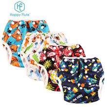 Happy flute Baby Reusable 1PC Swim Diapers boys or girls Cartoon Swimwear Children adjustable summer swimming Nappy pants