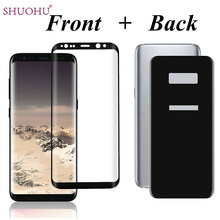 2pc/lot 3D Full Cover Nano Coating Front Tempered Glass Screen Protector + Back PC Hard Cover Case For Samsung Galaxy S8 S8 Plus(China)