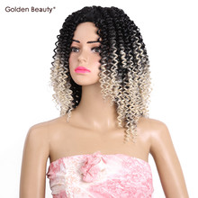 2pcs/pack 8inch colored Curly weave bundles synthetic hair extensions for black women Golden Beauty