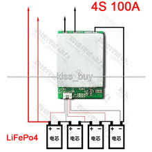 4S cell 12V BMS 150A LiFePo4 Lithium iron phosphate battery protection board with balance charging
