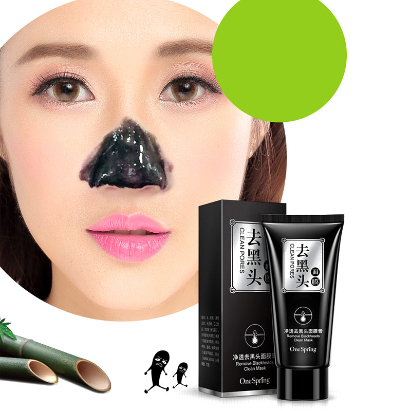 New Fashion Face Care Mask Blackhead Peel Remover Facial Mask Nose Shrink Pores Skin Care Lady Women Face Care 88 WH998