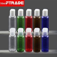 50ml Lotion Chiaki Cap Shower Gel Bottles Plastic Empty Refillable Shampoo Oil Cosmetic Container Makeup Bottles 50Pcs/Lot