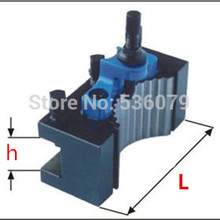 "540-111 turning and facing tool holder ""D"", use with A1 tool post, h:16mm, L: 75mm,best tool holder in China, HAIDAO brand"