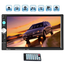 High Quality 7023B Auto Car Double Din Car DVD Player 7 Inch Touch Scrren Media Radio Bluetooth Player Rear View Camera Input(China)