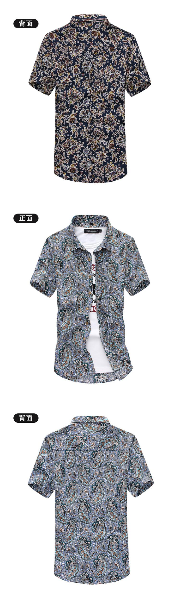 Men Summer Thin Shirts Short Sleeve Floral Shirts New Fashion Men Outwear Casual Slim Shirts Mens Cotton dress shirts 9 Online shopping Bangladesh