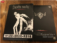 C&Z Anime fans Death Note Notebook Vintage Journal Diary Book faux leather surface classic collection(China)
