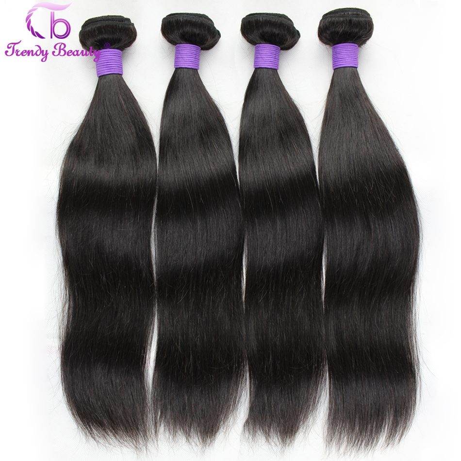 7A Brazilian Virgin Remy Straight 4 pcs Lot Highest Quality Hair in on Aliexpress Alibaba from Reputable Hair Supplier in China<br><br>Aliexpress