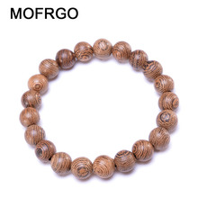 MOFRGO 8mm Beads Men's Bracelets For Men Jewelry Natural Wood Charm Women Trinket Simple Chinese Style Hand Bangle New Year Gift(China)