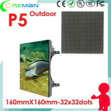 Outdoor led stage rental display screen cabinet module p5 p6 32*32 64*32 hd video wall outdoor p5 led screen price(China)