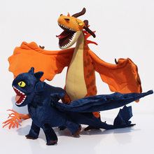 2pcs/lot How To Train Your Dragon Toothless Night Fury Firedragon Nightmare Plush Toy Stuffed Teddy Dolls 40cm